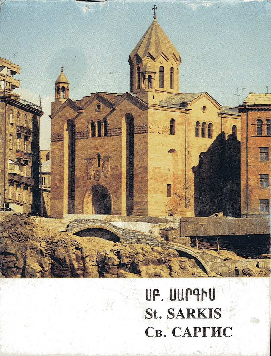 Yerevan. Photo album
